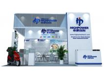 Highpower International Appearances in Hong Kong Electronics Fair