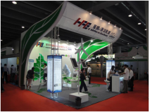 Highpower shines the 8th China (Guangzhou) International Environmental Protection Exhibition