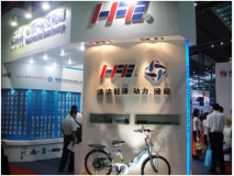 Highpower Technology Showed on China International Battery Fair