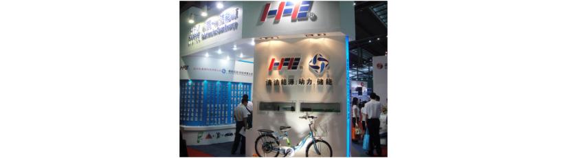 Highpower Technology Showed on China International Battery Fair