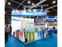 Highpower International to Attend 2015 Hong Kong Electronics Fair on October 13-16, 2015