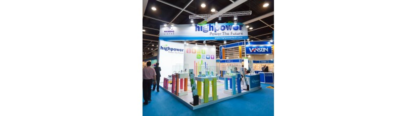 Highpower International to Attend 2015 Hong Kong Electronics Fair on October 13-16, 2015