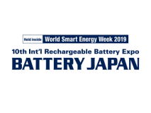 Highpower International to Attend Battery Japan 2019