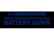 Highpower International to Attend Battery Japan 2019