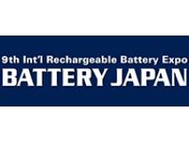 Highpower International to Attend BATTERY JAPAN 2018