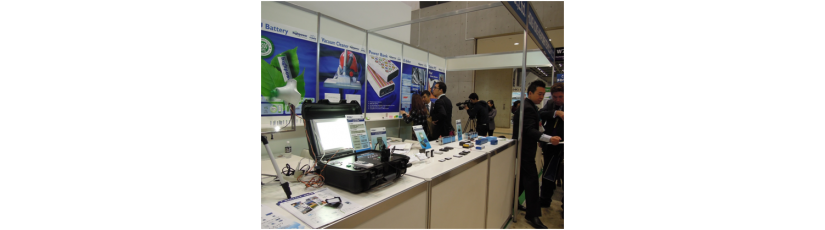Highpower International to Attend Battery Japan 2013 - 4th International Rechargeable Battery Expo