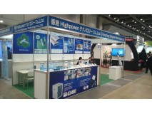 HONG KONG HIGHPOWER to attend Battery Japan