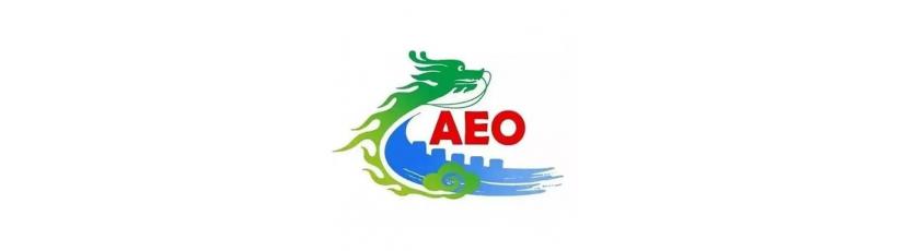 "Highpower Technology officially became an ""AEO Advanced Certified Enterprise"""