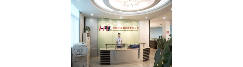 Highpower as the representative of Shen Zhen received the interview of GZ daily