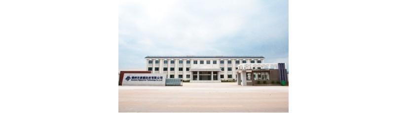HIGHPOWER INTERNATIONAL ANNOUNCES SIGNING OF USD $14.2 MILLION INVESTMENT TO GANZHOU HIGHPOWER