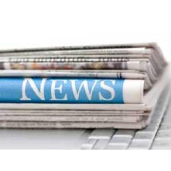 Highpower International Announces Receipt of Preliminary Non