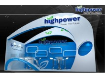 Highppower will attend the 24th China International Bicycle Fair Booth NO.: W5-0025