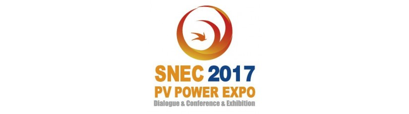 Highpower International to Attend the SNEC 11th (2017)